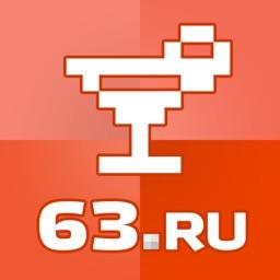 Афиша 63.ru - афиша Самары