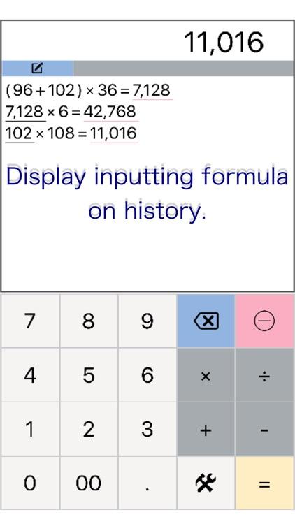 editable history - Calculator