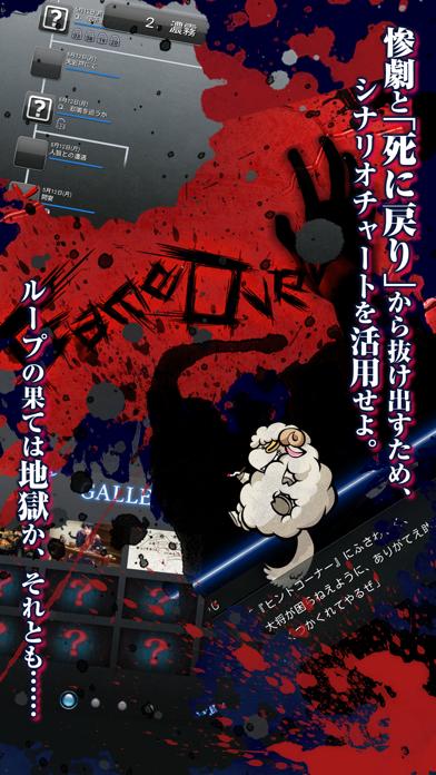 ADV レイジングループ【プレミアムセット】 screenshot1