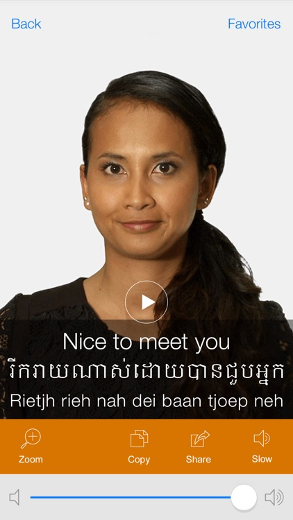 Khmer Video Dictionary - Translate, Learn and Speak with Video Phrasebook screenshot-0