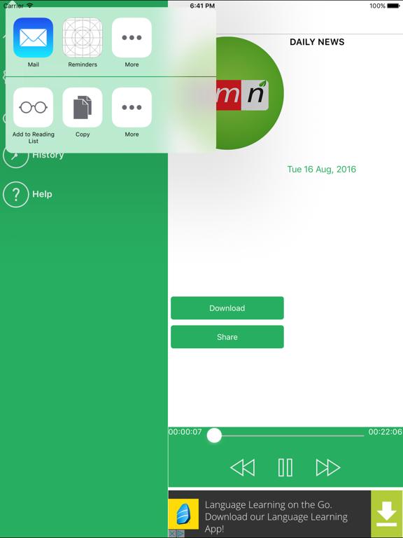Afaan Oromo Radio by Bemnet Merha (iOS, United States) - SearchMan