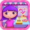 朱迪小公主贝儿的甜品食谱制作:免费亲子教育益智儿童小游戏大全活动宝典