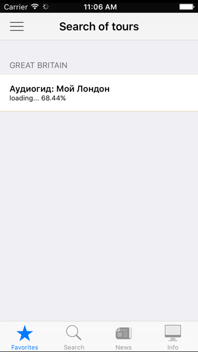 Your Audio Guides: an offline guide and map, excursion with GPS or Glonass. screenshot four