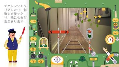 DADA Trainsのおすすめ画像5
