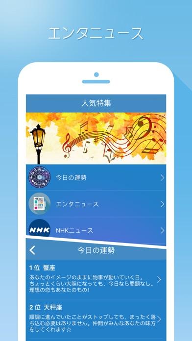 夢占いのスクリーンショット4