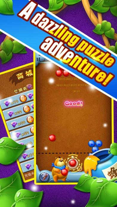 Bears Playing Bubble screenshot one