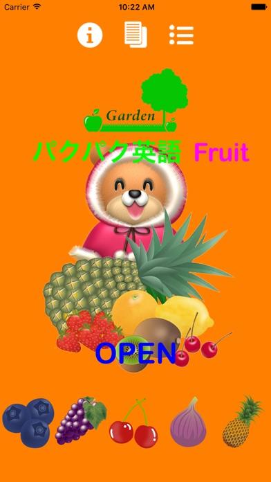 パクパク英語 クマさんに餌をあたえて学ぶ(Fruit編)のおすすめ画像2