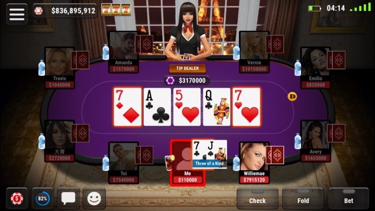Boqu Texas Hold'em Poker - Free Live Vegas Casino screenshot-4