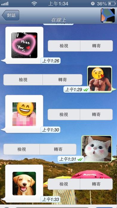 Stickers+ Fun Emotion Gif Photo for Messengerのおすすめ画像2