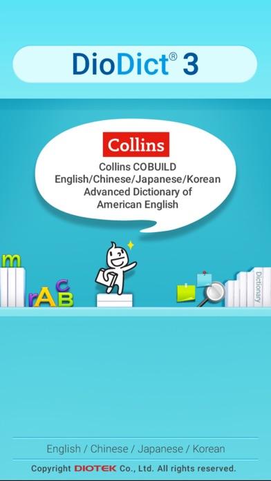 Collins COBUILD 英-英/中/日/韓 辞書のおすすめ画像1