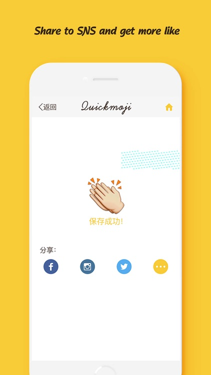 QuickMoji - add emoji  on you photo screenshot-3