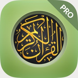 Qur'an Pro - القرآن الكريم
