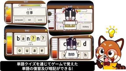 えいたんだっしゅ - ゲームで学ぶリズム英単語のおすすめ画像5
