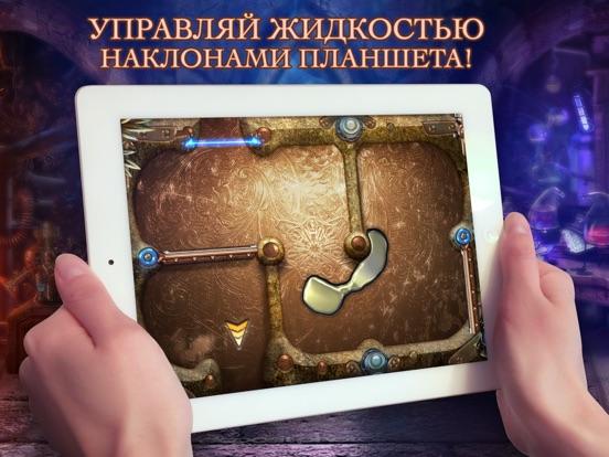 Alchemic Maze на iPad