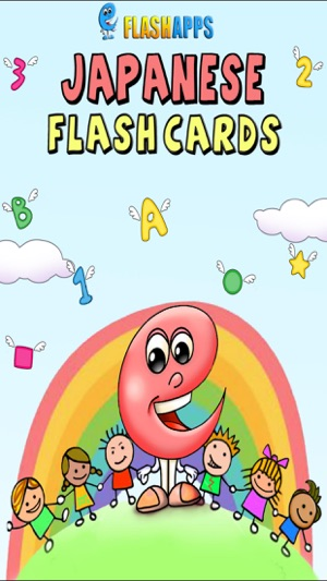 Japanese Baby Flash Cards - Kids learn Japanese quick with audio
