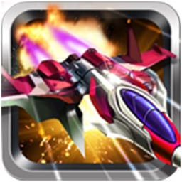 Galaxy Fighter: Game Defense Space