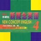 新概念英语(第四册)—流利版 icon