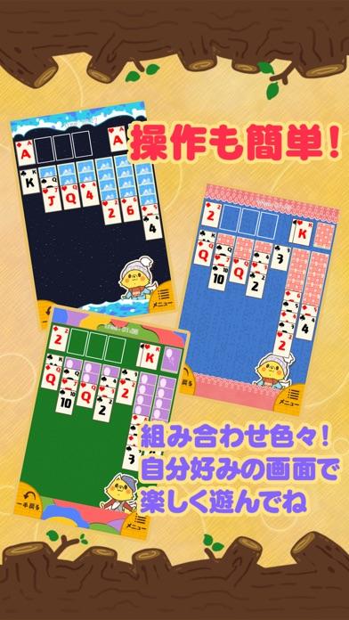 きせかえ ソリティア  のんびりプレイの定番ゲーム!◆ カードの絵柄を着せ替えよう◆スクリーンショット3