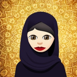 Muslimoji - Emoji Keyboard for Texting Muslim & Islam Believers