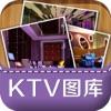 KTV效果图(30万套酒吧娱乐装修设计图库)