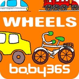 Wheels-baby365