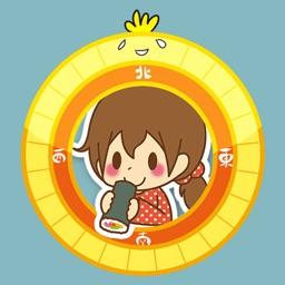 恵方コンパス!【恵方巻を食べる方角がすぐ探せる!】