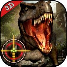 Dino Deadly Hunter