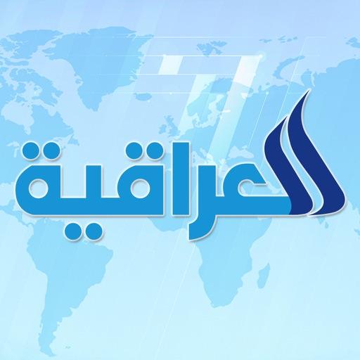 Al Iraqiah