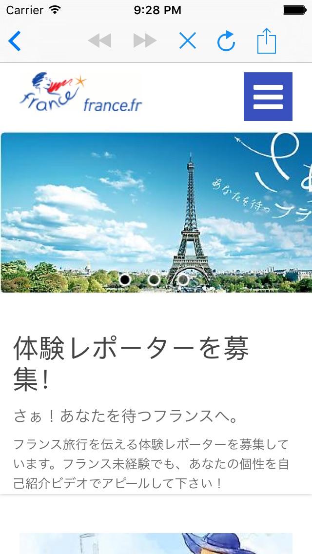 海外観光地リスト ScreenShot4