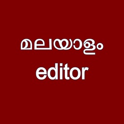 Malayalam for iPhone