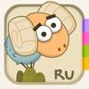 Кто в горах? - развивающая игра для самых маленьких - iPhoneアプリ