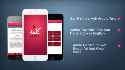 Islamic Kalima - 6 Kalima of Islam screenshot one