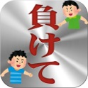 HISANORI KAMEYAMA - Logo
