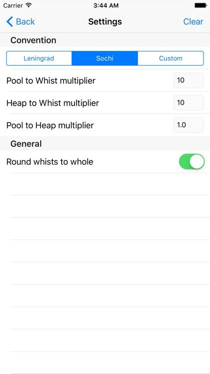 SmartPool screenshot-4