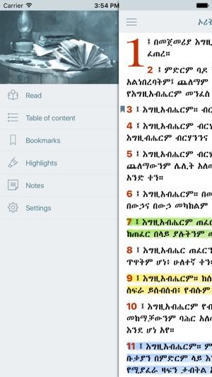 Amharic Holy Bible Ethiopian Offline Study Version on the App Store