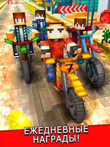 мотокросс гонки бесплатно мотоцикл привод 3д гонка игра для iPad