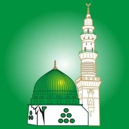 Muslim Prayer - Prayer Times , Azan , Qibla , Quran, Ramadan