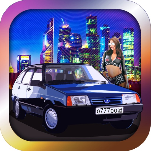 Car Driving - Zone Russia