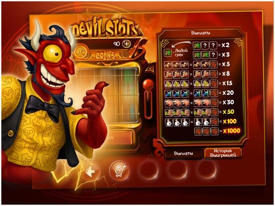 Скачать игру Doodle Devil™ HD