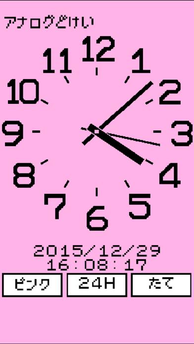 アナログ時計のおすすめ画像3