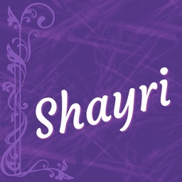 Shayari Collection~ A perfect collection for hindi shayari, gujarati shayri and love shayari