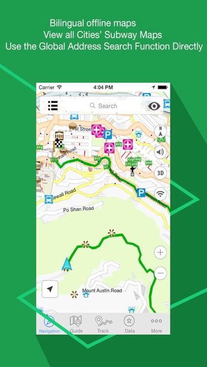 Bangladesh Navigation 2016 screenshot-3