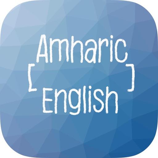Amharic Translator