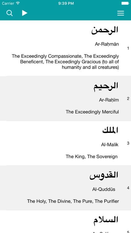 The Al-Quran with Bangla Translation القرأن screenshot-3