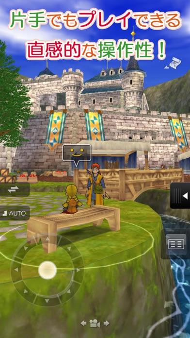 ドラゴンクエストVIII 空と海と大地と呪... screenshot1