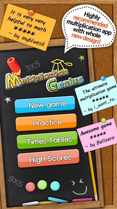 Multiplication Genius x19 Free screenshot one