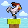 Impossible Spring Ninja Chicken - Clumsy Rooster Simulator - iPhoneアプリ