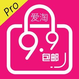 爱淘九块九 Pro