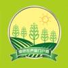 绿色农产品门户网
