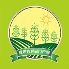 绿色农产品门户网 icon